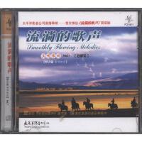 梦之旅演唱组合-流淌的歌声VOL.7(双碟装)CD( 货号:2000013040756)