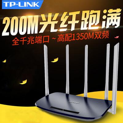 TP-LINK 双频WDR6500全千兆端口版无线路由器家用穿墙wifi高速光全千兆网口 双频5G APP管理 穿墙王