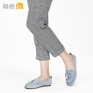 达芙妮集团 鞋柜2018春季新款PINKII深口休闲鞋圆头平底单鞋女