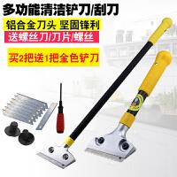 玻璃铲刀瓷砖水泥地面除胶铲子清洁刀美缝剂铲刀保洁清理工具
