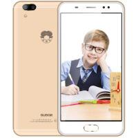 小霸王(SUBOR) S18 中学生手机全网通移动联通电信4G儿童男女生智能定位学习 2G+16G 土豪金