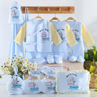婴儿衣服礼盒春秋夏季新生儿套装0-3个月纯棉刚出生满月宝宝用品