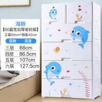 哆啦A梦抽屉式收纳柜塑料宝宝衣柜婴儿童玩具储物箱多层组合柜子