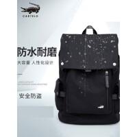 鳄鱼男士双肩包商务休闲电脑背包大容量时尚潮流初中学生书包旅行