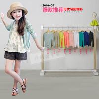 韩国童装夏季女童糖果色薄款针织衫开衫外套百搭儿童防晒衣空调衫