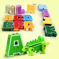 儿童智力女男孩英文字母数字变形玩具机器人金刚益智套装恐龙合体