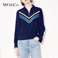 MOCO翻领个性撞色V型圆环半开襟拉链短款上衣 摩安珂