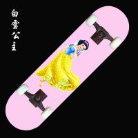 公主图案四轮滑板车青少年儿童双翘板初学者滑板女孩女生