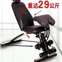 多功能哑铃凳 家用健身椅 卧推健身器材仰卧板健身房