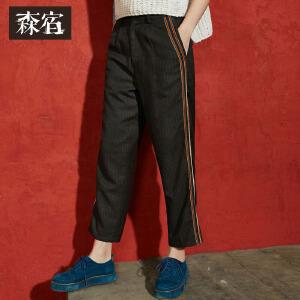 【低至1折起】森宿Z民谣歌手秋装新款文艺撞色条纹简约宽松休闲直筒裤子女