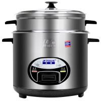 半球(Peskoe)CFXB40-5M 4升电饭锅 不粘锅内胆电饭煲适合3-6人用 可蒸可煮
