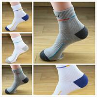 男袜子纯棉四季中筒袜吸汗防臭棉袜篮球羽毛球袜子男士长袜运动袜 均码
