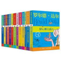 罗尔德・达尔的书全套13册 作品典藏了不起的狐狸爸爸 查理和巧克力工厂玛蒂尔达 好心眼儿巨人儿童文学名著书籍四五六年课
