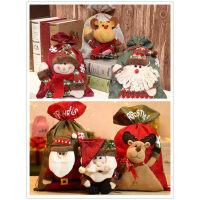 圣诞节装饰品圣诞袜糖果礼物袋老人背包袋平安夜苹果礼品袋包装盒
