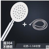 浴室热水器喷头单淋浴头手持花洒淋浴器软管配件淋雨不锈钢莲蓬