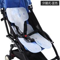 婴儿推车凉席宝宝儿童车冰丝通用垫子安全座椅凉席夏季透气 其它