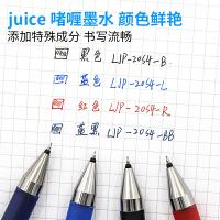 日本PILOT百乐Juice Up5支装 LJP-20S4果汁笔中性笔 水笔0.4mm