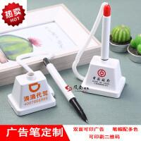 定制logo广告笔厂家定做广告台式笔 柜台笔中性笔银行桌笔 签字笔定制印刷LOGO公司企业宣传广告笔