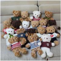 泰迪熊毛衣小熊毛绒玩具可爱抱抱熊布娃娃公仔女生儿童生日礼物