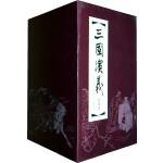 (函装红皮书)三国演义连环画(共30册)套装
