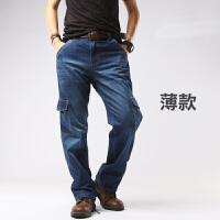 秋季工装牛仔裤男士多口袋宽松直筒长裤工装裤子加肥加大码胖子潮