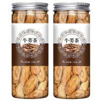 黄金牛蒡茶(大气礼盒装)2桶/提