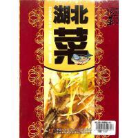 湖北菜(单碟装)DVD( 货号:1019110119011)