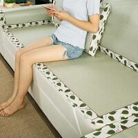 沙发垫夏季凉席夏天凉垫沙发席子藤竹坐垫客厅布艺沙发套定制