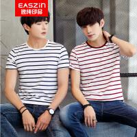 EASZin逸纯印品 短袖t恤男 高档莫代尔韩版修身宽条纹体恤衫