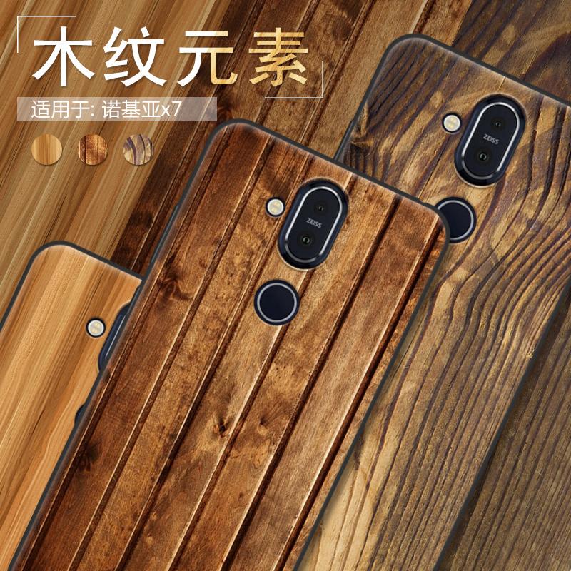 诺基亚x7手机壳复古创意软nokia x7手机套软壳防摔硅胶TA-1131简约男款女诺基亚X6软硅胶 下单请备注型号和图片,详细请咨询客服。