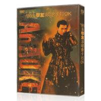 正版 张学友 95友学友演唱会 卡拉OK DVD+CD光碟