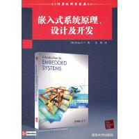 【二手书旧书8成新】 嵌入式系统原理设计及开发 施部・克・威 伍微 9787302273592