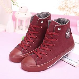 环球秋冬新款加绒棉靴加厚女靴子 中筒靴时尚韩版平底女鞋