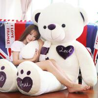 【支持礼品卡】可爱泰迪熊猫公仔抱抱熊女孩布娃娃睡觉抱大熊毛绒玩具送女友熊熊v1k