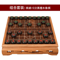 20180406022019714中国象棋套装黑金檀圆边象棋桌5分实木棋子TX638部分地区