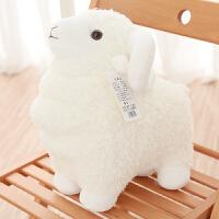 可爱小绵羊山羊毛绒玩具布偶娃娃抱枕可爱创意送女孩生日礼物