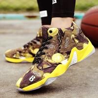 20180418010038696 2017新款 库里2代同款篮球鞋运动鞋男女13代高帮耐磨 大童学生球鞋