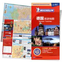米其林世界分国目的地系列 德国地图 德国旅游地图 中英文对照 防水折叠 中国地图出版社 大比例尺 交通旅游餐饮购物资讯