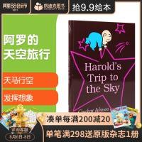 正版凯迪克图书 英文原版绘本 名家推荐原装进口 阿罗系列之Harold's trip to the sky 英语启蒙认知
