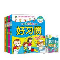 全13册托马斯书籍 正版幼儿 托马斯和他的朋友们+安徒生童话 宝宝图书3-4-5-6-7-8岁书籍畅销书 儿童情绪管理