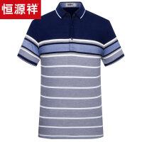 2018夏季新款男士丝光棉T恤中年爸爸装休闲条纹polo衫