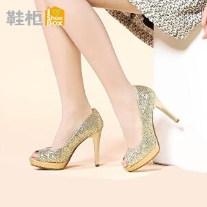达芙妮旗下SHOEBOX/鞋柜性感鱼嘴金属亮色防水台单鞋