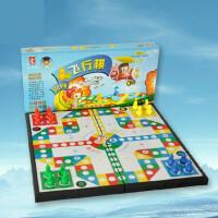 幼儿童玩具棋类 磁性折叠飞行棋D-5生日礼物