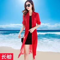 防晒衣女中长款雪纺防晒开衫披肩女夏薄款披风外套沙滩防晒衫外搭 红色 【拍下送腰带】