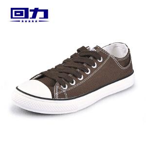 回力情侣款帆布鞋男女鞋子韩版潮男士板鞋纯色低帮系带透气休闲鞋