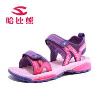 哈比熊童鞋男童鞋凉鞋2017年夏款韩版新款儿童中大童女童沙滩鞋潮AU331H6