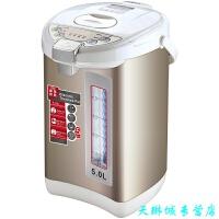 电热水瓶 全自动保温电热水壶家用大容量恒温一体智能烧水壶