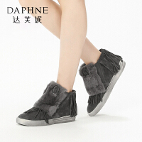 Daphne/达芙妮VIVI冬季短靴圆头低跟甜美短筒绒毛流苏女靴