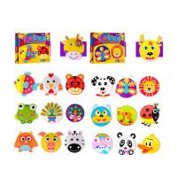 儿童diy手工制作材料 幼儿园宝宝小孩纸盘贴画创意玩具1-3-6周岁 【全套普通款】A+B 共20个