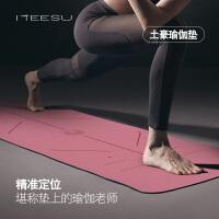 201804130637500415mm橡胶专业瑜伽垫防滑无味男女健身初学者加宽68土豪垫 5mm(型)